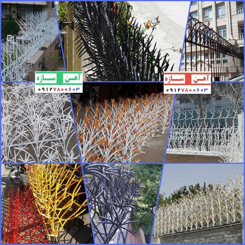 قیمت فروش نصب حفاظ نرده شاخ گوزنی بوته ای لیلیوم نیزه ای