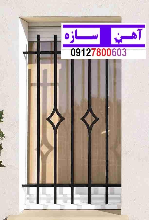 نرده آهنی ساده پنجره