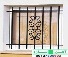 حفاظ پنجره مربعی
