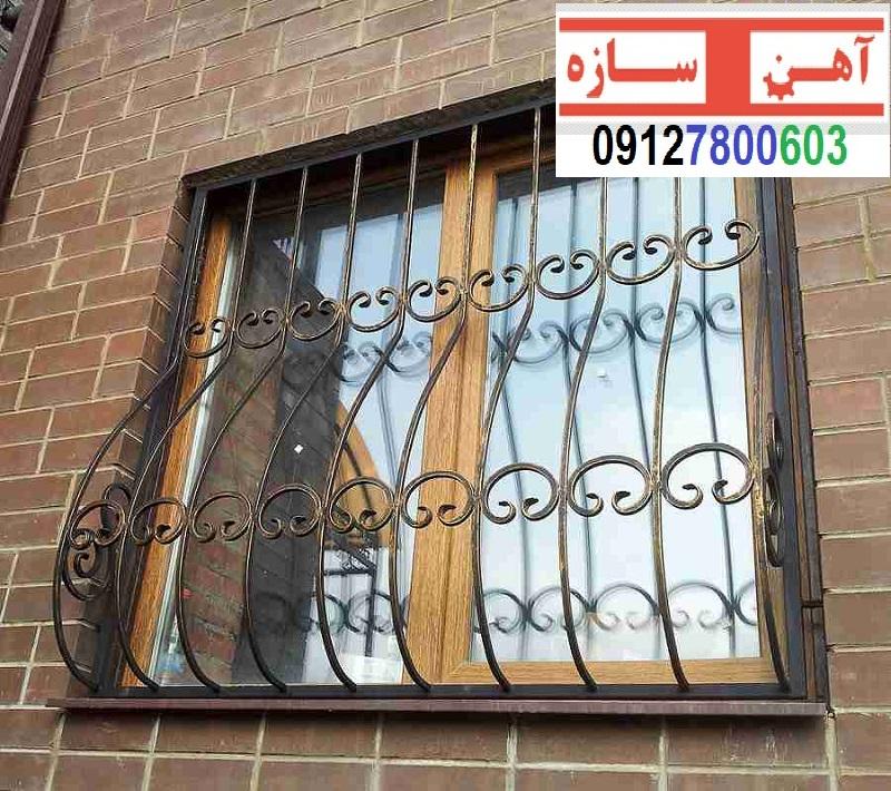 حفاظ پنجره طرح دار