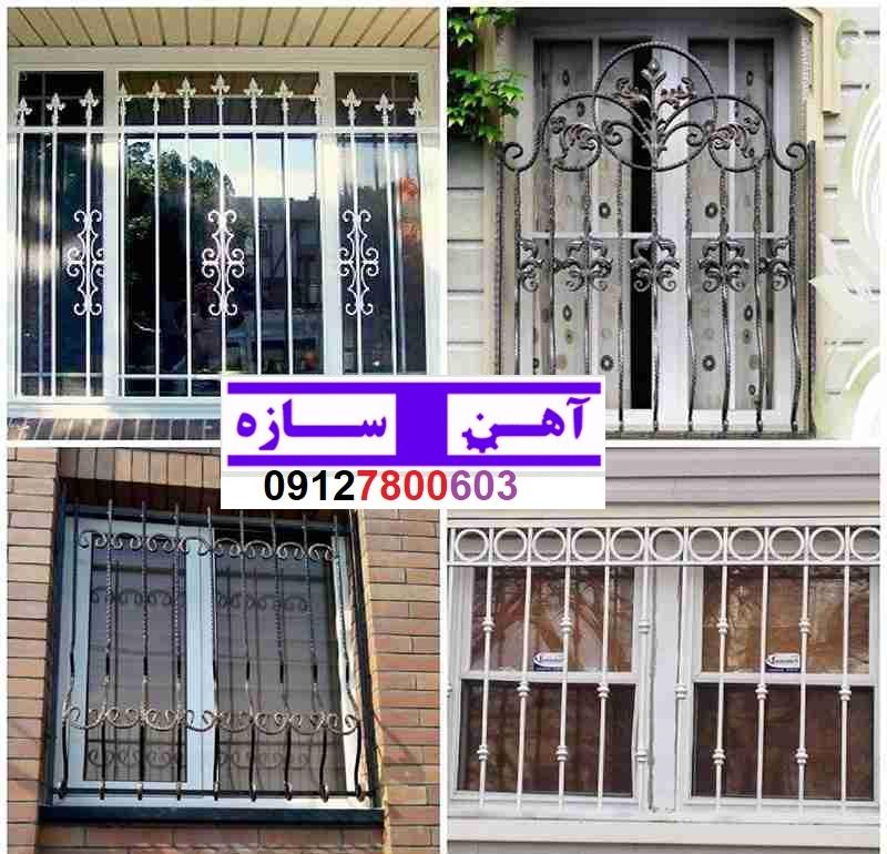 قیمت حفاظ پنجره نقش دار