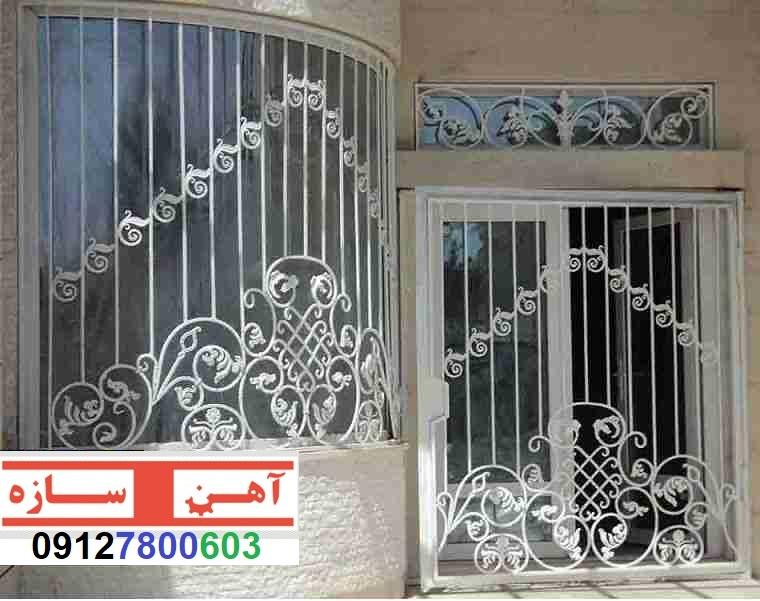 طراحی حفاظ پنجره