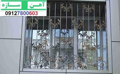 حفاظ پنجره تهران