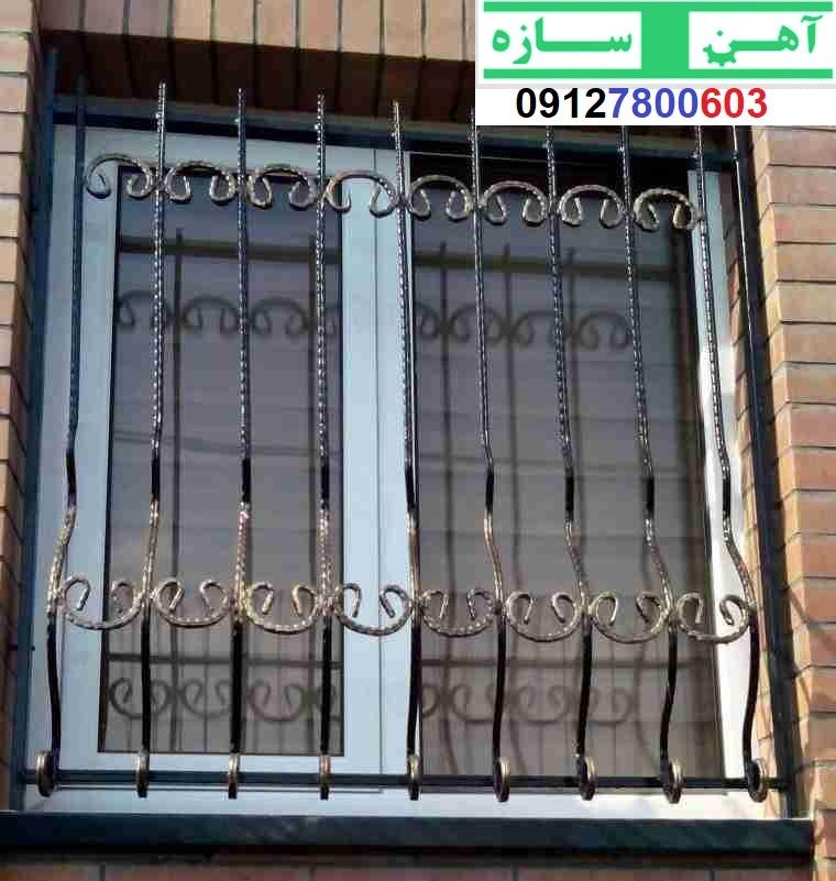 حفاظ پنجره ساخت