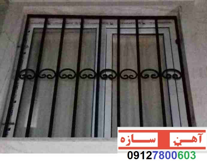 حفاظ اهنی ساده پنجره
