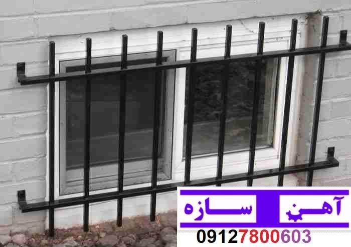 حفاظ پنجره با قوطی 20*20