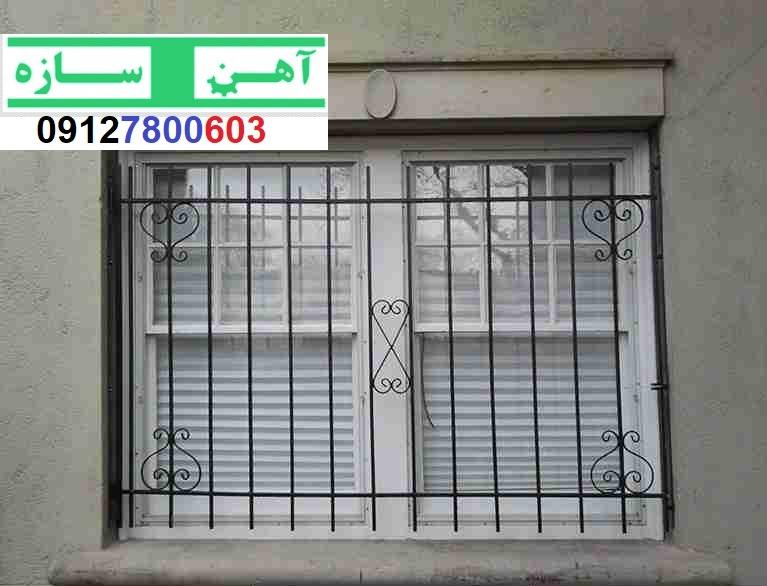 حفاظ پنجره سبک