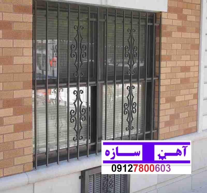 قیمت حفاظ پنجره فلزی