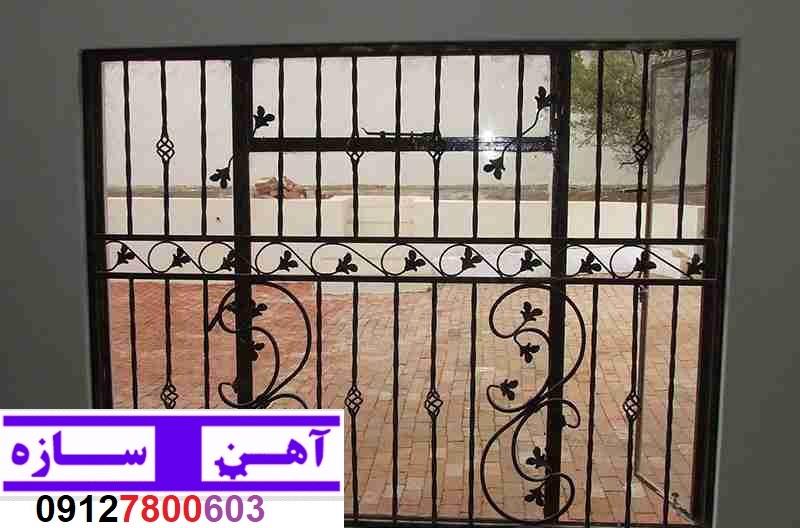 حفاظ پنجره ساختمانی