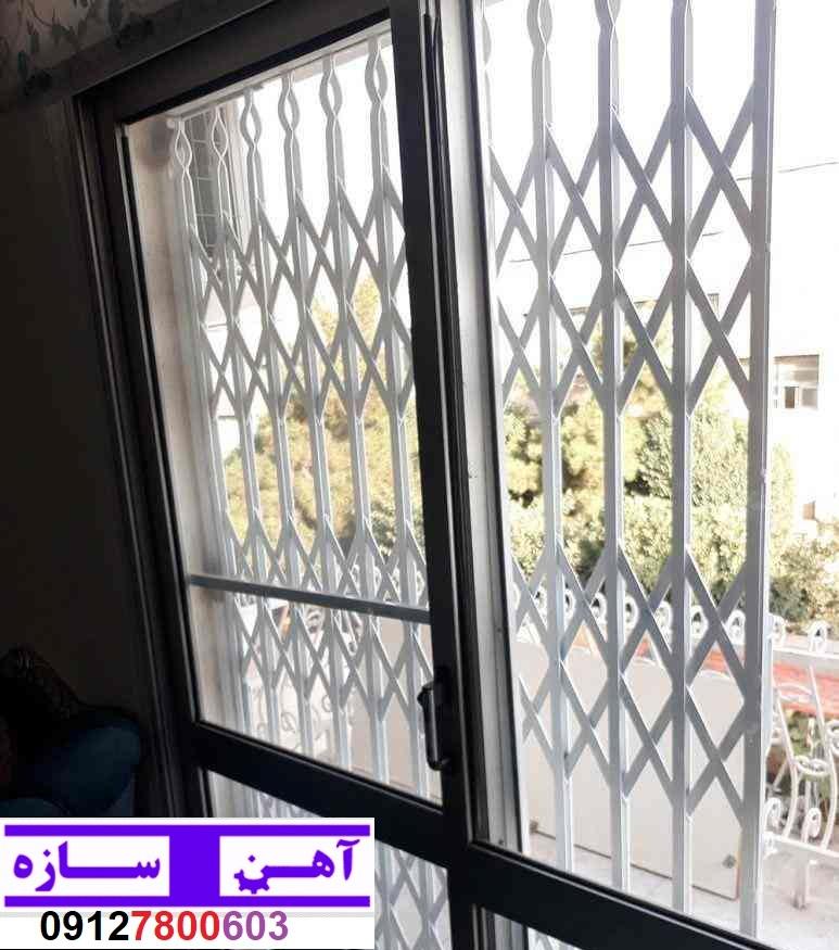 درب اکاردئونی پنجره