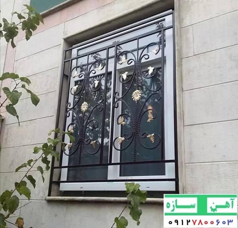 آهنگری ساخت نرده حفاظ اهنی پنجره