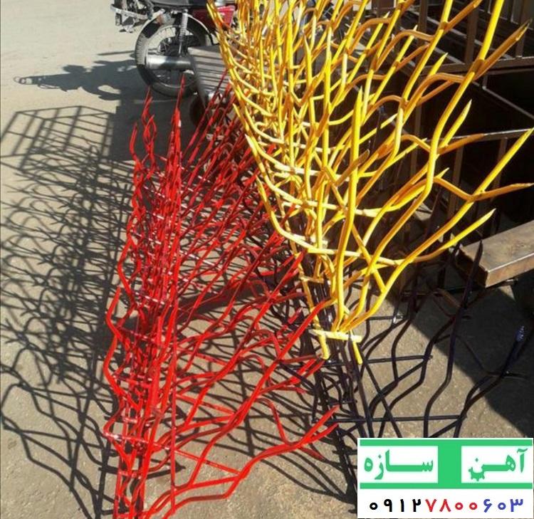 حفاظ شاخ گوزنی با رنگ کوره ای