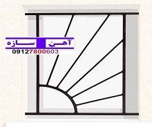 حفاظ پنجره کرج