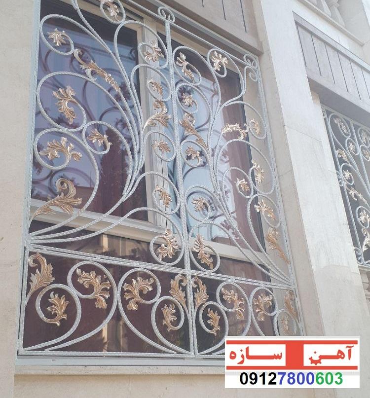 نصب نرده حفاظ گارد آهنی پنجره